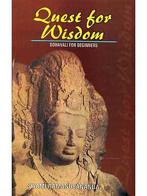 Dohavali for Beginners (Quest for Wisdom)