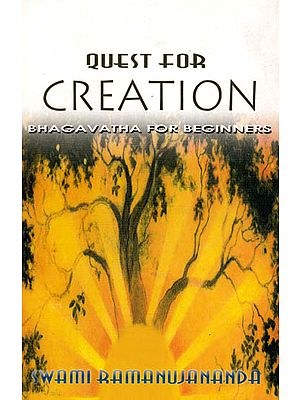 Bhagavatam for Beginners (Quest for Creation)