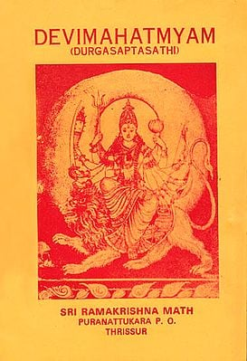 Devi Mahatmya (Durga Saptasati): With Word-to-Word Meaning and Translation(an Old Book)