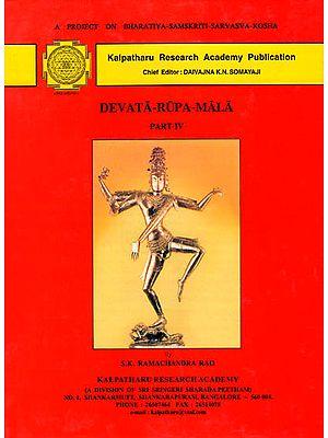 Devata-Rupa-Mala (Part – IV)