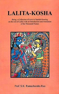 Lalita-Kosha (Being a Collection of Texts in Sanskrit Bearing on the Cult of Lalita