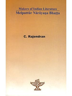 Melputtur Narayana Bhatta: The Writer of Narayaneeyam