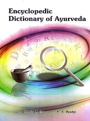 Encyclopedic Dictionary of Ayurveda