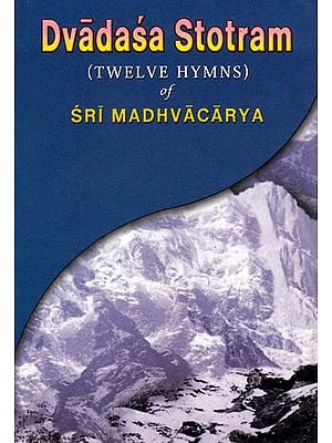 Dvadasa Stotram - Twelve Hymns of Sri Madhvacarya ((Sanskrit Text, Roman Transliteration and English Translation))