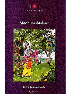 Madhurashtakam:  (A Most Beautiful Illustrated Edition) (Text, Transliteration and Detailed Word-to-Word Explanation)