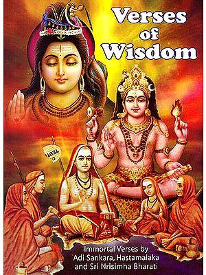 Verses of Wisdom: Immortal Verses by Adi Sankara, Hastamalaka and Sri Narasimha Bharati ((Text, Transliteration, Translation and Detailed Explanation))