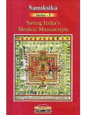 Saving India's Medical Manuscripts
