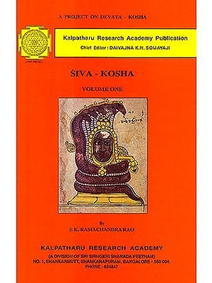 Siva-Kosha (In Two Volumes)