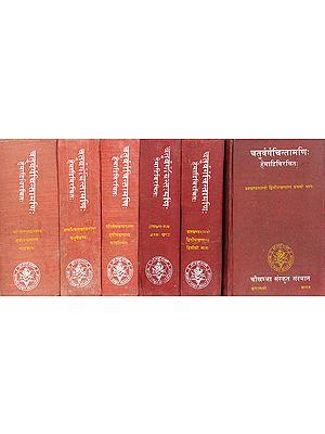 Caturvarga Cintamani of Sri Hemadri: 6 Volumes (In Sanskrit Only) - A Rare Book