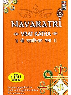 Navaratri Vrata Katha (With One Audio CD) (With Book Containing the Original Text, Transliteration and Translation)