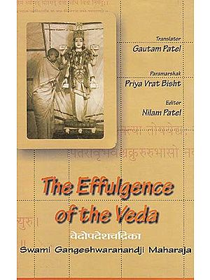 The Effulgence of The Veda