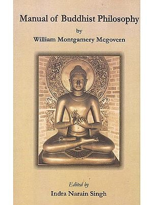 Manual of Buddhist Philosophy