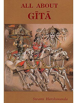 All About Gita