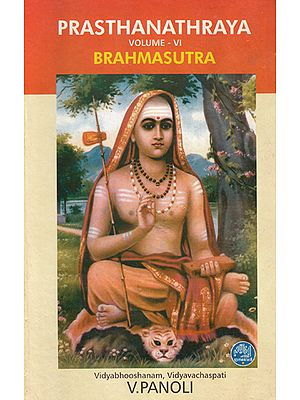 Prasthanathraya: Shankaracharya's Commentary on the Brahmasutra (The Only Edition with Both the Sanskrit Text of the Bhashya and Its English Translation)