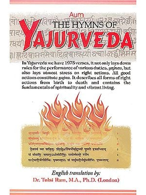 The Hymns of Yajurveda (With Sanskrit Text, Roman Transliteration and English Translation)