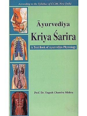 Ayurvediya Kriya Sarira: A Text Book of Ayurvediya Physiology (Volume 2)