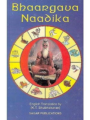 Bhaargava Naadika