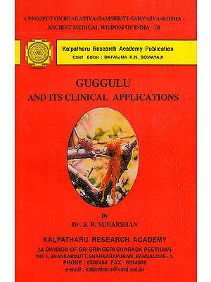 Guggulu and its Clinical Applications