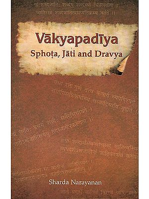 Vakyapadiya: Sphota, Jati and Dravya ((With Transliteration))