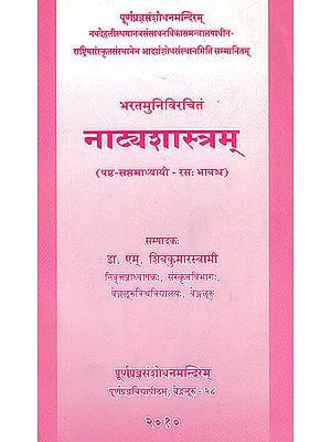 Bharata's Natyasastram (Chapters VI and VII: Rasa and Bhava)