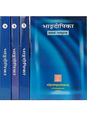 Bhatta Dipika (In 4 Volumes): A Commentary on the Mimamsa Sutras of Maharishi Jaimini - Sanskrit Only