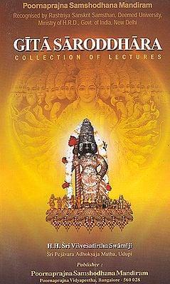 Gita Saroddhara: Collection of Lectures