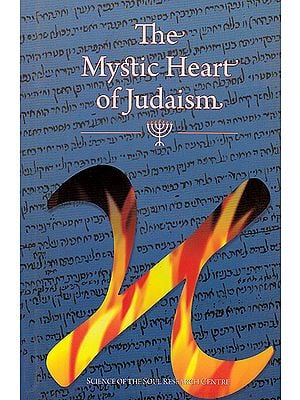 The Mystic Heart of Judaism