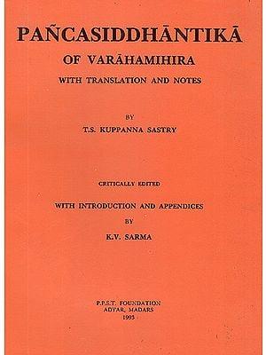 Pancasiddhantika of Varahamihira