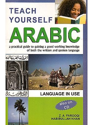 Teach Yourself Arabic (With Roman): A Practical Guide toa Good Working Knowledge of Both the Written and Spoken Language (With 2 CDs)