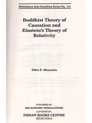 Buddhist Theory of Causation and Einstein's Theory of Relativity