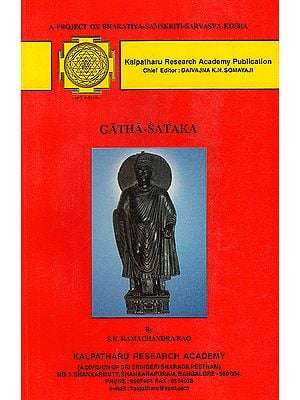 Gatha-Sataka