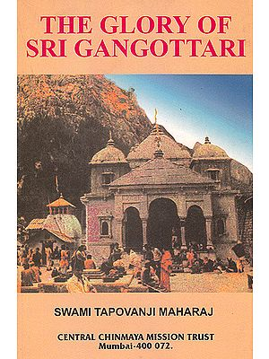 The Glory of Sri Gangottari