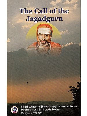 The Call of The Jagadguru