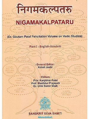 Nigamakalpataru: Collection of Articles on the Veda