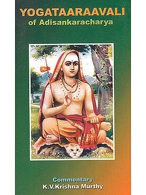 Yogataaraavali of Adisankaracharya