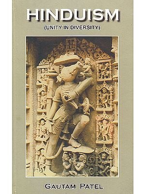 Hinduism (Unity in Diversity)
