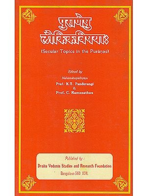 Quotations on Worldly Subjects from the Puranas