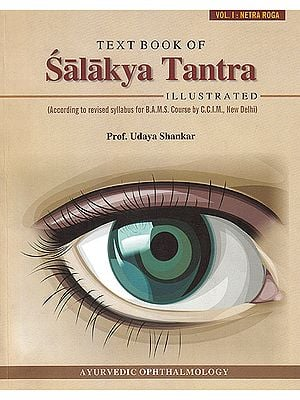 Text Book of Salakya Tantra: Illustrated According to Revised Syllabus for B.A.M.S Course by C.C.I.M