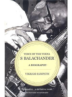 Voice of The Veena S. Balachander