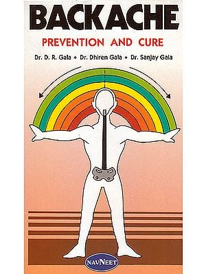 Backache: Prevention And Cure