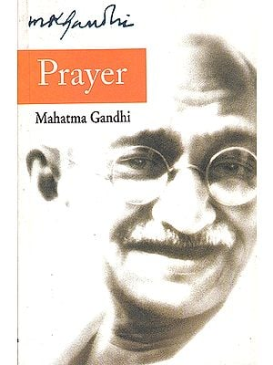 Prayer (By Mahatma Gandhi)