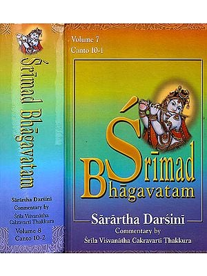 Srimad Bhagavatam: Sarartha Darsini Commentary by Srila Visvanatha Cakravarti Thakkura  (Volumes 7 and 8) (Canto 10)(Transliteration and English Translation)