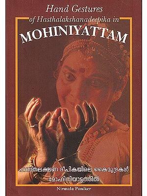 Hand Gestures of Hasthalakshanadeepika in Mohiniyattam