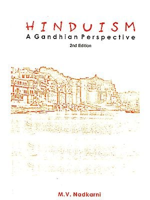 Hinduism: A Gandhian Perspective  (2nd Edition)