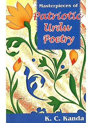 Masterpieces of Patriotic Urdu Poetry (Urdu text,transliteration and English translation)