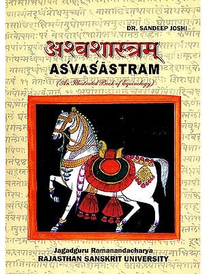 Asva Sastram: An Illustrated Book of Equinology (Ancient Indian Science of Horses)