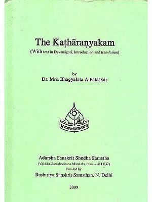 The Katharanyakam