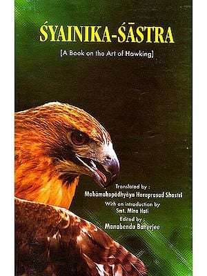 Syainika-Sastra (Ancient Text on Hawking)