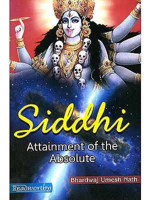 Siddhi (Attainment of the Absolute)