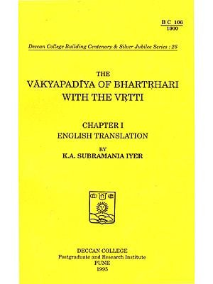 The Vakyapadiya of Bhartrhari With The Vrtti : Chapter I